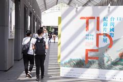 TIDF 2018 (Shouanchiang) Tags: taiwan international documentary festival 2018 taipei film