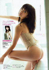 小倉優香 画像28