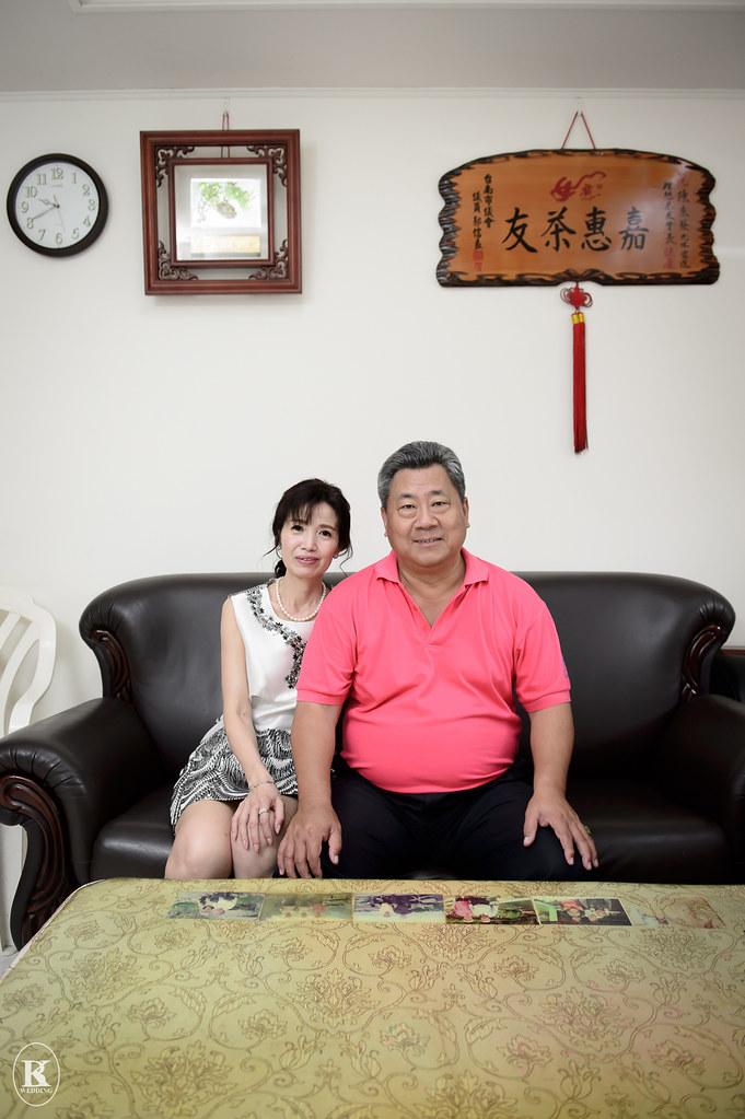 台南婚攝_總理大餐廳_048