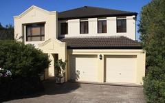 8 Sundew Close, Garden Suburb NSW