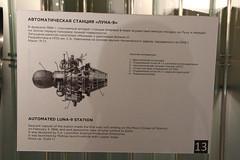 IMG_5242 (vkovalev89) Tags: cosmonauticsmuseum spacecraft unmanned moon lander probe luna9