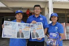 _MG_0060 (dujinxuan) Tags: 黃金城 馬華公會 馬來西亞第14屆全國大選