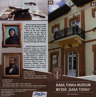 Ruse - Baba Tonka Museum; 2015, North-East Bulgaria