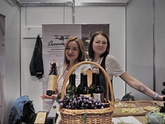 The girls from the winery. Double portrait (vorotnik1) Tags: people girls portrait smile wines exhibition