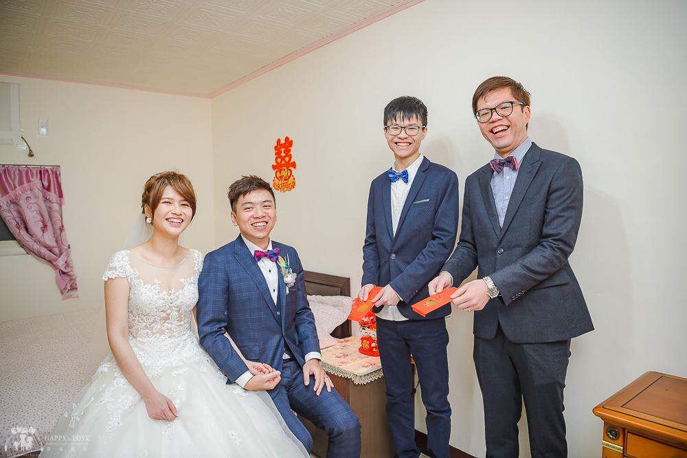 頤品-婚禮-喜宴-婚攝小朱爸_0063