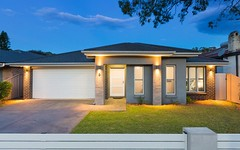6 Milner Avenue, Kirrawee NSW