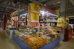 31466716_2038981479651355_8248236911009726464_o (Al Shaab village قرية الشعب) Tags: sharjah uae alshaabvillage shoppingentertainment dubai ajman