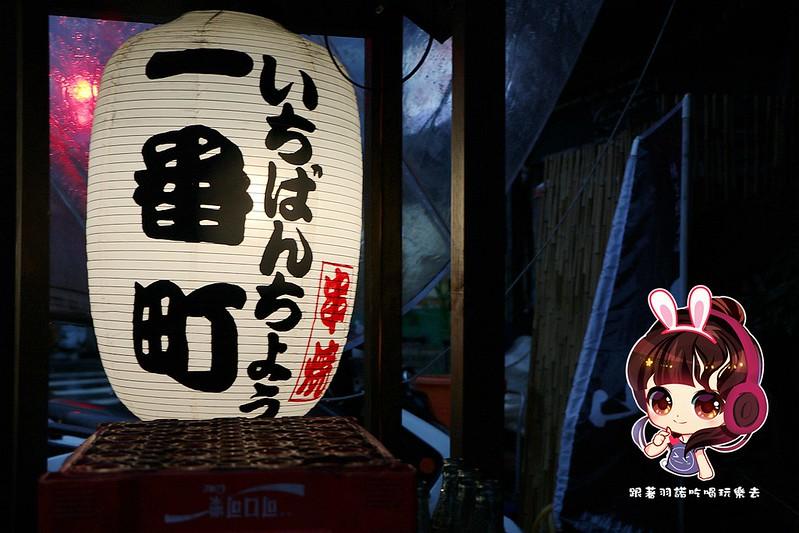 板橋居酒屋一番町日式居酒屋捷運江子翠站024