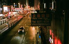 """""""北角賓館  north point hotel"""" (180416) (hugo poon - one day in my life) Tags: rollei35s fujifilm fujicolorindustrial400 colours hongkong northpoint kingsroad northpointhotel citynight tram lights longnight dark windowtypeac vanishing sign city"""