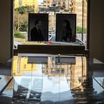 Project Mario at Beit Beirut thumbnail