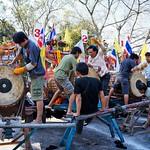 Temple Drum Contest3 thumbnail