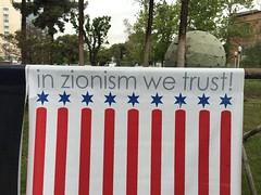 """In Zionism We Trust 2"" (edow) Tags: iran us usa tehran revolution engelab khomeini ayatollah president carter reagan obama 1979 shah antiarrogance embassy espionage antiwestern propaganda spy spying cia nsa israel antius antiisrael mossadegh islam proislam 444 hostage basij southiran cyrus darius persia kerman bam jiroft halil halilriver halilrood konarsandal konar sandal kenar 3rd thirdmillenniumbc bronzeage chlorite conicalvase mythicalcreatures sumerian indus iraq india civilization mesopotamia tabriz nationalmuseumtehran"