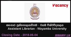 Assistant Librarian – Wayamba University (Jobary.LK) Tags: government jobs university all govt job websites best search vacancies application