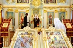 12. Заседание Священного Синода РПЦ 14.05.2018