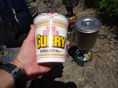 Cup Noodle Curry at the Peak of Mt.Kintoki (Phreddie) Tags: mountain kintoki climb nature view relax goldenweek hakone japan