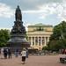 Praça da Catherine em São Petersburgo