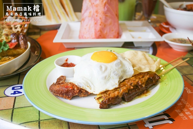 Mamak檔 海鮮叻沙吃的到整隻軟殼蟹!馬來西亞美食85元起【捷運忠孝敦化】 @J&A的旅行