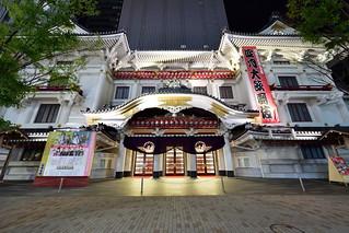 Kabuki-za, Tokyo