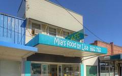 78 Centre Street, Casino NSW