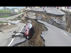"""Terremoto agora em Poços de Caldas MG - Sinais da volta de Jesus. """" O rei esta voltando ! """" (portalminas) Tags: terremoto agora em poços de caldas mg sinais da volta jesus oreiestavoltando"""