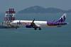Hong Kong Express Airways B-LEG (Howard_Pulling) Tags: hongkong airport hkia air airlines aviation hk howardpulling aeroplane china