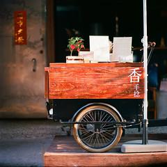 Cart Stand (jasoncremephotography) Tags: hasselblad 203fe hasselblad203fe film analog kodak ektar taipei taiwan planar 110mm