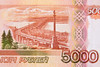 Russian 5000 rubles banknote closeup (Jess Aerons) Tags: khabarovskbridge 5000 bank banking banknote bill business buy cash central closeup commerce credit currency debt dividend economics economy exchange finance financial fivethousand funds investment amur loan macro market money wealth paper pay river rouble rub rubl ruble russia russian savings sign stock treasure note backdrop background capital nikolay деньги купюра рубль рубли