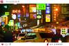 台中-忠孝路夜市 (o4348) Tags: photographer taiwan canon 650d sigma 2470 postcard beauty photoshoot beautiful 臺灣 風景 作品 明信片 攝影師 美景 佳能 單眼 單眼相機 臺中 臺灣景點 臺中景點