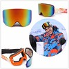 VECTOR Snowboard Skate Snow Ski Goggles Adult Double Lens Polarization Anti Fog Anit UV400 Scratch Resistant (1112239) #Banggood (SuperDeals.BG) Tags: superdeals banggood sports outdoor vector snowboard skate snow ski goggles adult double lens polarization anti fog anit uv400 scratch resistant 1112239