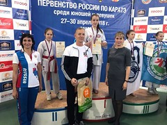 """pervenstvo-rossii-po-karate-2018-18 • <a style=""""font-size:0.8em;"""" href=""""http://www.flickr.com/photos/146591305@N08/27983045038/"""" target=""""_blank"""">View on Flickr</a>"""