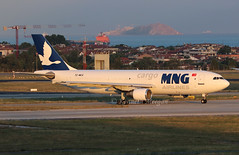 TC-MCG (Ken Meegan) Tags: tcmcg airbusa300b4622rf 739 mngairlines istanbulataturk 472017 istanbul ataturk mngcargo mng cargo airbusa300 airbus a300b4622rf a300