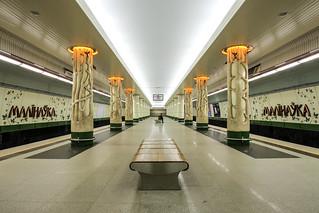 The lonely traveler on Malinauka metro station, Minsk, Belarus