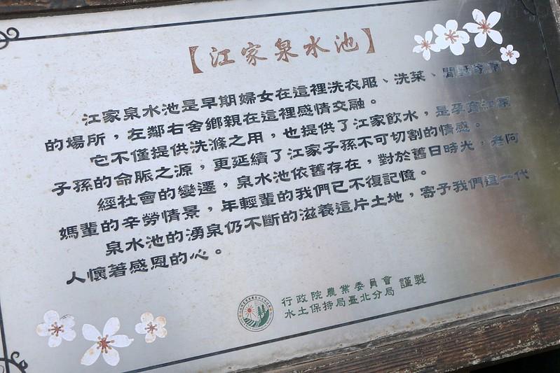 浪漫台三線 桃園289