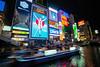 Dōtonbori Osaka (BP Chua) Tags: japan osaka dōtonbori glico running man river landscape asia olympus night signboard lights colours led boat slowshutter