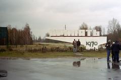 Pripyat (Greenwich Photography) Tags: pripyat zorki 50mm expiredkodak chernobyl