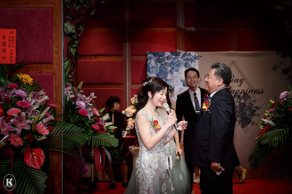 台南婚攝_總理大餐廳_265