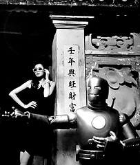 GOOD MORNING VIETJAN - I AM IRON NAM - OLD SCHOOL - IRON MAG #4 (zero g) Tags: vietnam ironman tonystark armour armor ironman50thanniversary hanoi