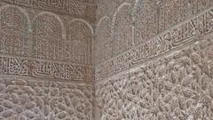 DSCF5516 Generalife, Alhambra, Granada (Thomas The Baguette) Tags: granada spain granadaspain espagne espana alhambra nesrid nesridpalace patiodelosleones lionfountain comares moorish fountains architecture gardens machuca alcazaba