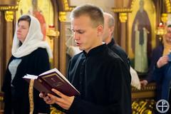 Богослужения Недели 7-й по Пасхе, святых отцов I Вселенского Собора