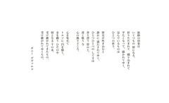 Poem (mayakonakamura) Tags: tonydevarco bonniedevarco santacruz california mayakonakamura tokyo collaboration sanfrancisco gatheringkokoro poem prose kokoro