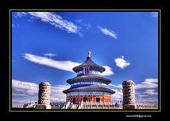 Temple of Heaven in June 2006 (cavenli2008) Tags: china building history architecture d50 landscapes beijing 2006 nikond50 templeofheaven tiantan tamron2875mmf28 tamrona09 angkorsingle
