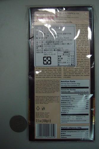 DSC09301