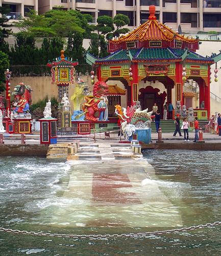 Tin Hau Temple - Replulse Bay, Hong Kong