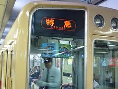 阪神8000系は中から掲出 (n700.nozomi) Tags: rail hankyu hanshin