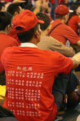 IMG_8666 (vixyao) Tags: 20d taiwan 2006 parade taipei     anticorruption 200610 vixyao depose  20061010