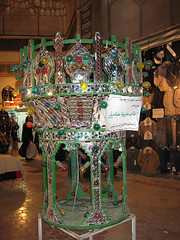 Iran - Kashan - 2005-12-07 67 (GoodbyeKitty) Tags: iran kashan