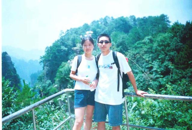 张家界合影(2001-7)