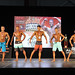 Mens Physique Novice 4th Dajka 2nd Zhu 1st Wang 3rd Larose 5th Chen
