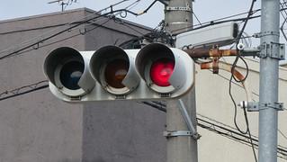 Koito Industries vehicle Signal