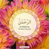 Ar-Rahmaan ❤️ Like | Comment | Share Make sure to follow us on Instagram! https://ift.tt/2wzjDIQ (QforQuran Official) Tags: quranrecitation quranreading readquran holyquran ayatoftheday hadithoftheday hadeesoftheday sunnahoftheday ayaah ayat hadith sunnah muslim muslims islam muslimsoftheworld kaaba holykaaba moslem madina muslimah qforquran commands ummah